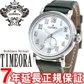 オロビアンコ タイムオラ Orobianco TIMEORA 腕時計 メンズ メルカンテ MERKANTE OR-0055-10