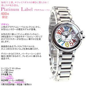 エンジェルハートAngelHeart腕時計レディース限定モデルプラチナムレーベルPlatinumLabelPTL25SRB