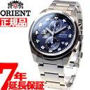 オリエント ネオセブンティーズ ORIENT Neo70's 腕時計 メンズ ビッグケース WV0471TT【あす楽対応】【即納可】