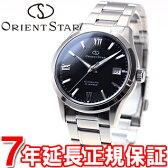 【5%OFFクーポン!2月28日23時59分まで!】オリエントスター ORIENT STAR 腕時計 メンズ 自動巻き オートマチック スタンダード WZ0011AC【あす楽対応】【即納可】