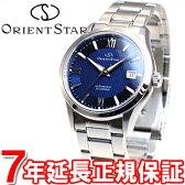 【5%OFFクーポン!2月28日23時59分まで!】オリエントスター ORIENT STAR 腕時計 メンズ 自動巻き オートマチック スタンダード WZ0021AC【あす楽対応】【即納可】