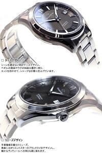 オリエントスターORIENTSTAR腕時計メンズ自動巻きオートマチックスタンダードWZ0031AC