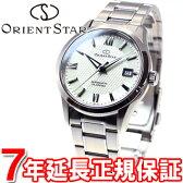 オリエントスター ORIENT STAR 腕時計 メンズ 自動巻き オートマチック スタンダード WZ0041AC