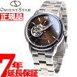 オリエント オリエントスター ORIENT STAR 腕時計 メンズ 自動巻き セミスケルトン WZ0071DA【あす楽対応】【即納可】