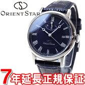 【5%OFFクーポン!2月28日23時59分まで!】オリエントスター ORIENT STAR 腕時計 メンズ 自動巻き オートマチック エレガントクラシック WZ0331EL