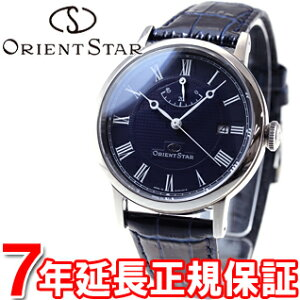オリエントスターORIENTSTAR腕時計メンズ自動巻きオートマチックエレガントクラシックWZ0331EL