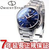 【5%OFFクーポン!2月28日23時59分まで!】オリエントスター ORIENT STAR 腕時計 メンズ 自動巻き オートマチック スタンダードパワーリザーブ WZ0351EL
