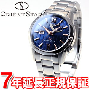 オリエントスターORIENTSTAR腕時計メンズ自動巻きオートマチックスタンダードパワーリザーブWZ0351EL