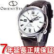 オリエントスター ORIENT STAR 腕時計 メンズ 自動巻き オートマチック スタンダードパワーリザーブ WZ0361EL