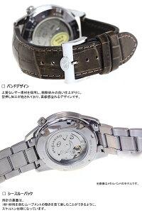オリエントスターORIENTSTAR腕時計メンズ自動巻きオートマチックスタンダードパワーリザーブWZ0361EL