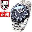 ルミノックス LUMINOX 腕時計 メンズ ネイビーシールズ NAVY SEALS STEEL COLORMARK 3150 SERIES 3152