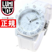 ルミノックス LUMINOX 腕時計 メンズ/レディース ネイビーシールズ NAVY SEALS COLORMARK 38MM 7050 SERIES ホワイトアウト 7057Whiteout