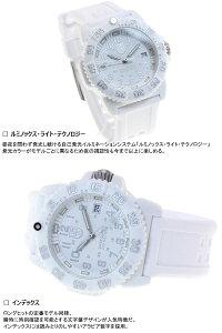 ルミノックスLUMINOX腕時計メンズ/レディースネイビーシールズNAVYSEALSCOLORMARK38MM7050SERIESホワイトアウト7057Whiteout