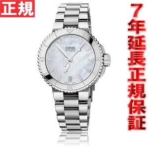 オリスORIS腕時計レディースアクイスデイトAquisDateダイバー自動巻き733.7652.4151M