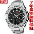 カシオ Gショック Gスチール CASIO G-SHOCK G-STEEL 電波 ソーラー 電波時計 腕時計 メンズ アナデジ タフソーラー GST-W110D-1AJF