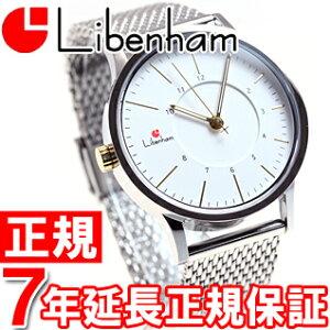 リベンハムLibenham腕時計メンズ/レディースラントシャフトLandschaft自動巻きSnow-White白雪LH90036Re-04