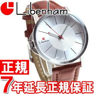 リベンハム Libenham 腕時計 メンズ/レディース バウム Baum 自動巻き Snow-White 白雪 LH90060-03