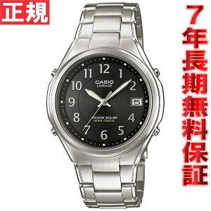 カシオリニエージCASIOLINEAGE電波ソーラー電波時計腕時計メンズアナログタフソーラーLIW-120DEJ-1A2JF