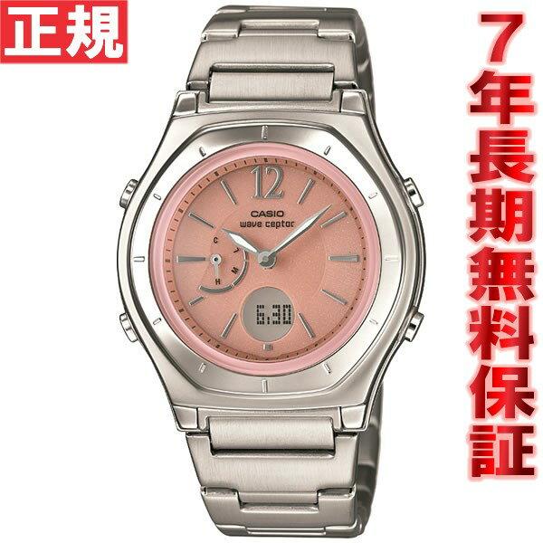 腕時計, レディース腕時計 35.5 CASIO wave ceptor LWA-M160D-4A1JF