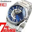 【5%OFFクーポン!5月25日23時59分まで!】オロビアンコ タイムオラ Orobianco TIMEORA 腕時計 メンズ オラクラシカ ORAKLASSICA 自動巻き OR-0011-501