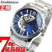 オロビアンコ タイムオラ Orobianco TIMEORA 腕時計 メンズ オラクラシカ ORAKLASSICA 自動巻き OR-0011-501【あす楽対応】【即納可】