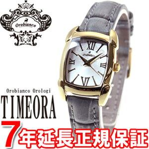 オロビアンコタイムオラOrobiancoTIMEORA腕時計レディースレッタンゴリーナRettangoLinaOR-0028-4