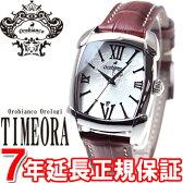 オロビアンコ タイムオラ Orobianco TIMEORA 腕時計 メンズ/レディース レッタンゴラ エンメ RettangOra EMME OR-0056-1