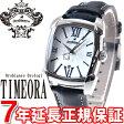 オロビアンコ タイムオラ Orobianco TIMEORA 腕時計 メンズ/レディース レッタンゴラ エンメ RettangOra EMME OR-0056-5【あす楽対応】【即納可】