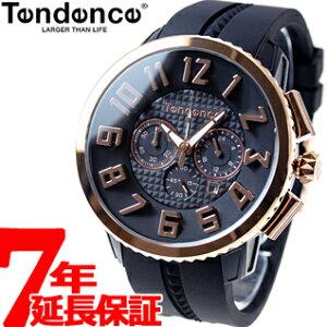 テンデンスTendence腕時計メンズ/レディースガリバーGULLIVER47クロノグラフTY460013