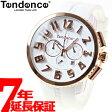 テンデンス Tendence 腕時計 メンズ/レディース ガリバー GULLIVER 47 クロノグラフ TY460015