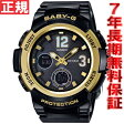 CASIO BABY-G カシオ ベビーG 電波 ソーラー 電波時計 腕時計 レディース ブラック アナデジ BGA-2100-1BJF