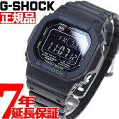 GW-M5610-1BJF G-SHOCK 電波 ソーラー カシオ Gショック CASIO G-SHOCK 5600 電波時計 GW-M5610-1BJF G-SHOCK 腕時計 メンズ タフソーラー デジタル ブラック【あす楽対応】【即納可】