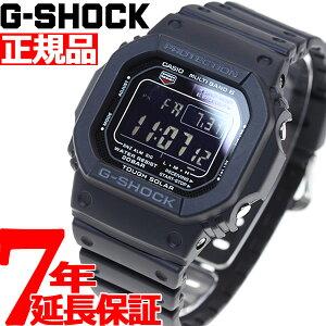 カシオGショックCASIOG-SHOCK5600電波ソーラー電波時計腕時計メンズタフソーラーデジタルブラックGW-M5610-1BJF