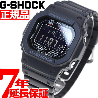 Casio G shock CASIO g-shock 5600 radio solar radio watch watches mens tough solar digital black GW-M5610-1BJF