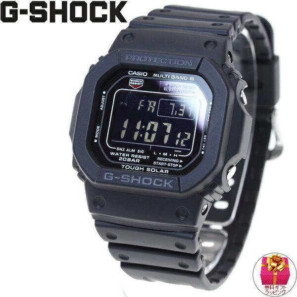 GW-M5610-1BJF G-SHOCK 電波 ソーラー カシオ Gショック CASIO G-SHOCK 5600 電波時計 GW-M5610-1BJF G-SHOCK 腕時計 メンズ タフソーラー デジタル ブラック