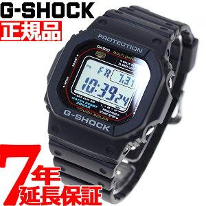 カシオGショックCASIOG-SHOCK電波ソーラー腕時計メンズ電波時計タフソーラー5600シリーズGW-M5610-1JF