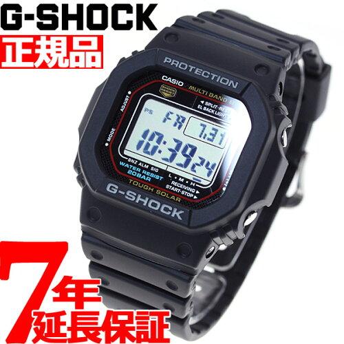 GW-M5610-1JF G-SHOCK Gショック カシオ 電波 ソーラー GSHOCK 腕時計 メンズ 電波時計 タフソーラ...
