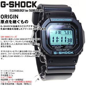 GW-M5610BA-1JFカシオGショックCASIOG-SHOCK5600電波ソーラー電波時計腕時計メンズブラック×ブルーデジタルタフソーラーGW-M5610BA-1JF