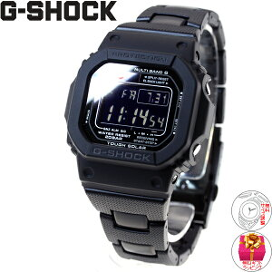 GW-M5610BC-1JFG-SHOCKGショック電波ソーラー5600カシオソーラー電波時計腕時計メンズGSHOCKGW-M5610BC-1JF