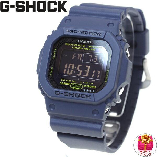 GW-M5610NV-2JF カシオ Gショック CASIO G-SHOCK 5600 電波 ソーラー 電波時計 腕時計 メンズ ネイビーブルー タフソーラー デジタル GW-M5610NV-2JF