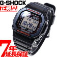 GW-M5610R-1JF G-SHOCK Gショック カシオ 電波 ソーラー 腕時計 メンズ 電波時計 タフソーラー 5600 ブラック GW-M5610R-1JF【送料無料】【あす楽対応】【即納可】