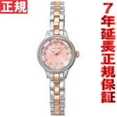 ジルスチュアート JILLSTUART 腕時計 レディース エレガントソーラー NJAH002