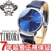 オロビアンコ タイムオラ Orobianco TIMEORA 腕時計 メンズ チントゥリーノ CINTURINO OR-0058-5