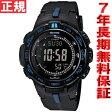 カシオ プロトレック CASIO PRO TREK 電波 ソーラー 電波時計 腕時計 メンズ スリムライン デジタル タフソーラー PRW-3100Y-1JF