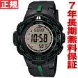カシオ プロトレック CASIO PRO TREK 電波 ソーラー 電波時計 腕時計 メンズ スリムライン RMシリーズ デジタル タフソーラー PRW-S3100-1JF