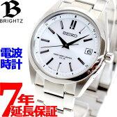 セイコー ブライツ SEIKO BRIGHTZ 電波 ソーラー 電波時計 腕時計 メンズ SAGZ079【あす楽対応】【即納可】