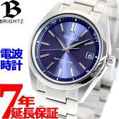 セイコー ブライツ SEIKO BRIGHTZ 電波 ソーラー 電波時計 腕時計 メンズ SAGZ081【あす楽対応】【即納可】