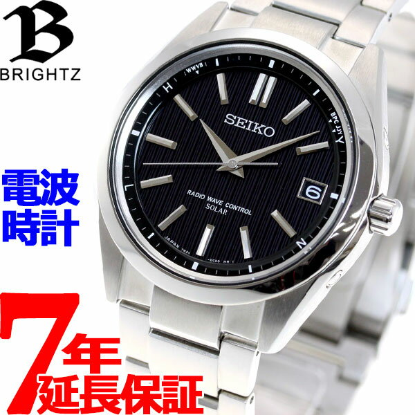 腕時計, メンズ腕時計 18037182359 SEIKO BRIGHTZ SAGZ083