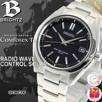 【店内ポイント最大34.5倍!】セイコー ブライツ SEIKO BRIGHTZ 電波 ソーラー 電波時計 腕時計 メンズ SAGZ083