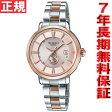 カシオ シーン CASIO SHEEN 電波 ソーラー 電波時計 腕時計 レディース ボヤージュ アナログ タフソーラー SHW-1800SG-4AJF